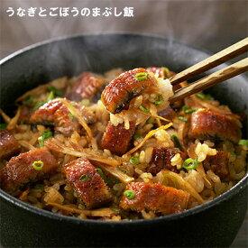 【ふるさと納税】石昆の味 9点セット 【加工食品・うなぎ・手羽】
