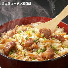 【ふるさと納税】石昆の味 12点セット 【加工食品・うなぎ・手羽】
