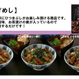 【ふるさと納税】名古屋めし 5点セット 【加工食品】