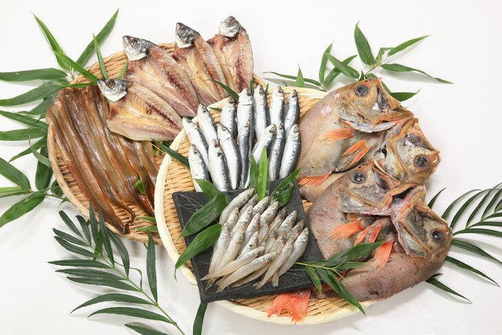 【ふるさと納税】 魚太郎 知多産の干物セット