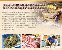 【ふるさと納税】知多産の干物セット