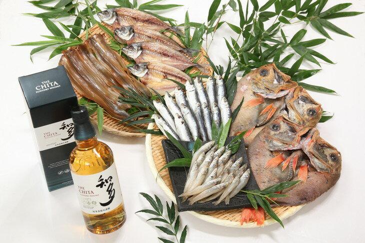 【ふるさと納税】 魚太郎 知多産の干物セット(サントリーウイスキー知多付き)