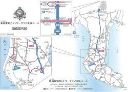 【ふるさと納税】新南愛知カントリークラブ美浜コースプレー券(1名様平日のみ)