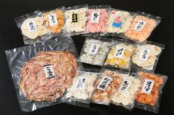 【ふるさと納税】BIGなイカの鉄板焼きと光栄堂人気えびせんべい14袋の詰合