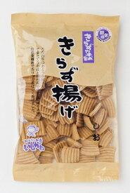 【ふるさと納税】きらず(おから)揚げ バラエティセット 20袋