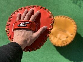 【ふるさと納税】野球 トレーニンググローブ