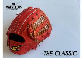 【ふるさと納税】THE MARVELOUS 野球グローブ 〈サード・オールラウンド用008〉