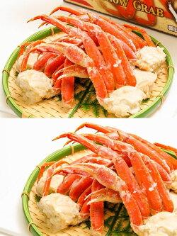 【ふるさと納税】【魚太郎】人気のずわい蟹たっぷり2キロ