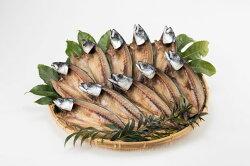 """【ふるさと納税】【魚太郎】1番人気""""とろさば""""特盛セット"""