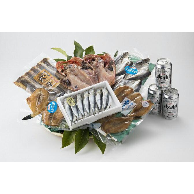 【ふるさと納税】 魚太郎 知多の地魚干物セット(ビール付)