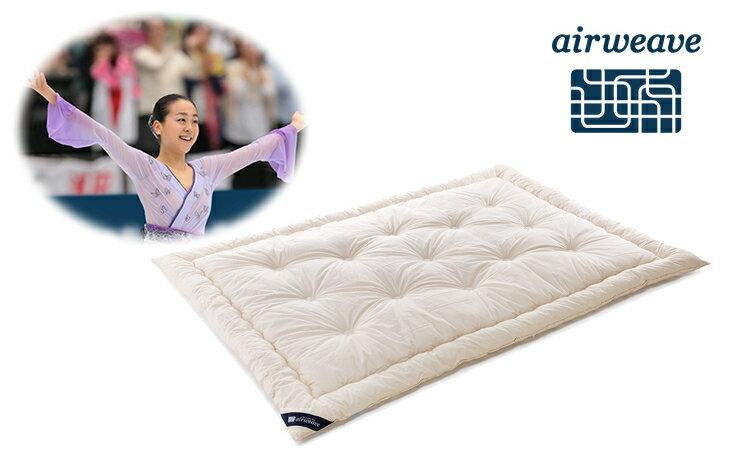 【ふるさと納税】エアウィーヴ ハイパーダウン シングル 布団 かけ布団 掛け布団 寝具 軽い 寝具