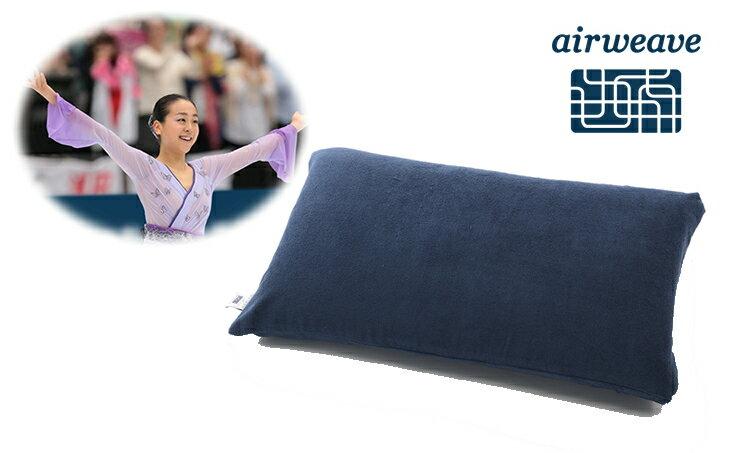 【ふるさと納税】エアウィーヴ ピローケース ソフトタッチ ネイビー(日本アトピー協会推薦品)寝具 枕カバー 快眠