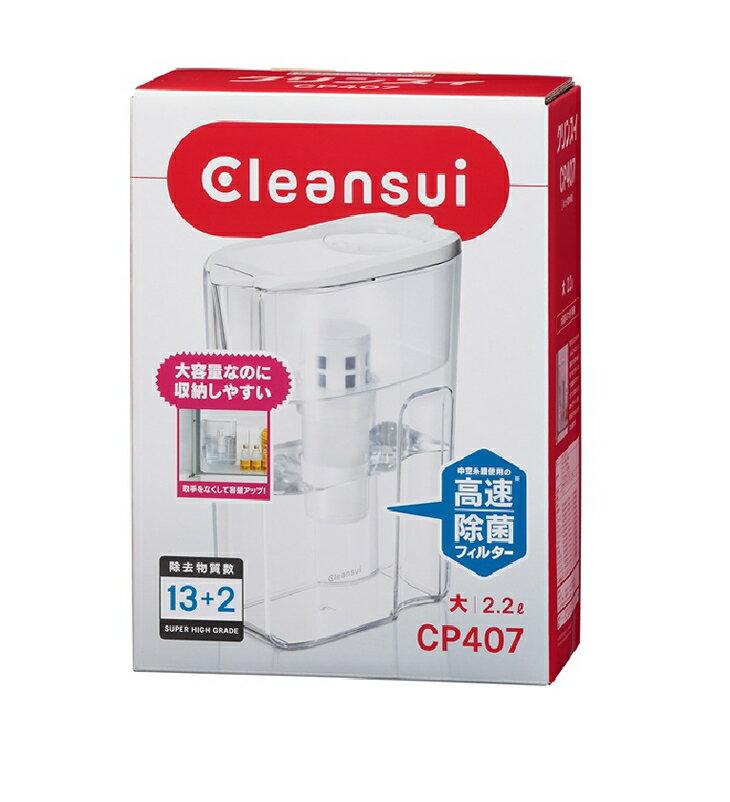 【ふるさと納税】クリンスイポット型浄水器 CP407(2.2L大型モデル)