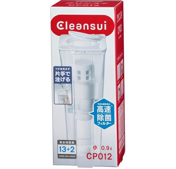 【ふるさと納税】クリンスイポット型浄水器 CP012(0.9Lコンパクトモデル)