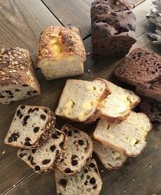 【ふるさと納税】自家製酵母で作った食パン たべくらべセット (幸田町寄附管理番号2004)