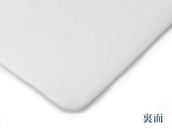 【ふるさと納税】エアウィーヴスマート01(シングルサイズ)マットレスマットレスパッドパッド敷布団敷き布団洗える洗濯できる収納airweaveおすすめエアウィーブairweave送料無料