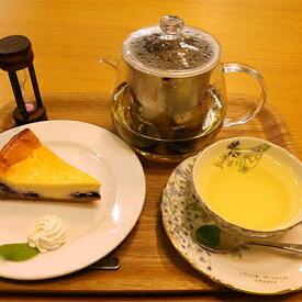 【ふるさと納税】Cafeのっきぃ ケーキセットチケット 1セット(12枚綴)【1026546】