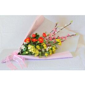 【ふるさと納税】まゆ花 季節の花束(5〜6本)【1033446】
