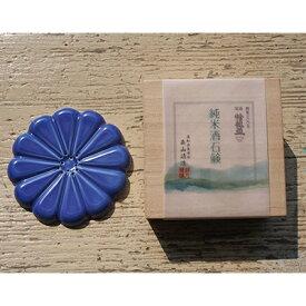 【ふるさと納税】愛知県東栄町 蜂龍盃「純米酒石鹸」と「石鹸置き(青)」ギフトセット【1108013】