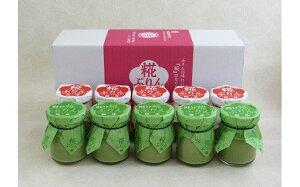 【ふるさと納税】035 糀ぷりん・抹茶ラテ糀ぷりん 10個詰合せ