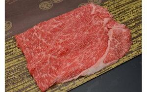 【ふるさと納税】316 松阪牛すき焼き(肩・モモ)400g