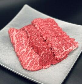 【ふるさと納税】455 松阪牛希少部位3種焼肉用 食べ比べ400g タレ付