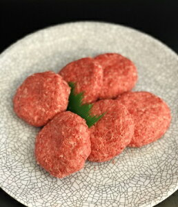 【ふるさと納税】662 松阪牛ハンバーグステーキ