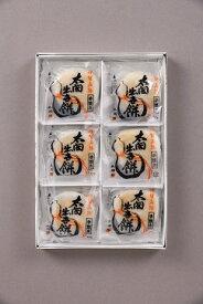 【ふるさと納税】589 太閤出世餅(12個入(小)と26個入(大))
