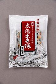 【ふるさと納税】590 太閤出世餅(8個入×5袋)