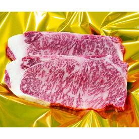 【ふるさと納税】松阪牛サーロインステーキ 150g×2枚