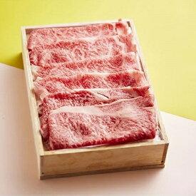 【ふるさと納税】松阪牛 しゃぶしゃぶ肉(ロースまたは肩ロース)400g