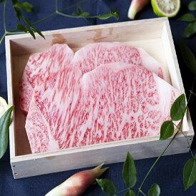 【ふるさと納税】松阪肉 サーロインステーキ