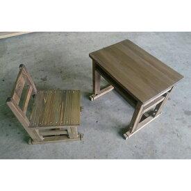 【ふるさと納税】木製児童用机椅子セット【限定150セット/年】