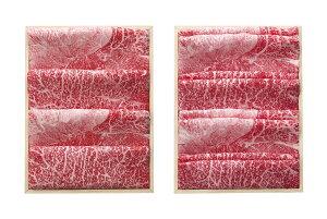 【ふるさと納税】 柿安本店 柿安極上松阪牛食べくらべセット