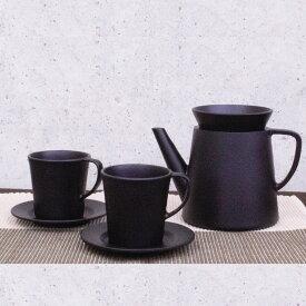 【ふるさと納税】 桑原鋳工 コーヒーセット