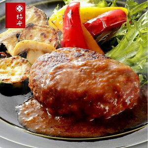 【ふるさと納税】 柿安本店 黒毛和牛入りハンバーグ6個セット