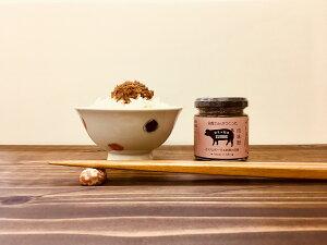 【ふるさと納税】 瑞宝産業 栄養士さんが作った無添加肉味噌(100g×6本入り)