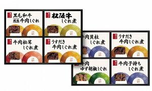 【ふるさと納税】 柿安本店 料亭しぐれ煮詰合せ G100