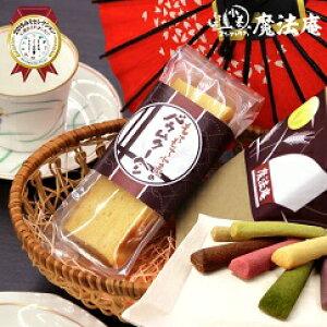 【ふるさと納税】 魔法庵 焼き菓子バラエティ洋菓子セット