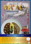【ふるさと納税】桑名シティホテル桑名カレー5個セット