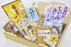 【ふるさと納税】 くわなまちの駅 桑名の玉手箱(彩)