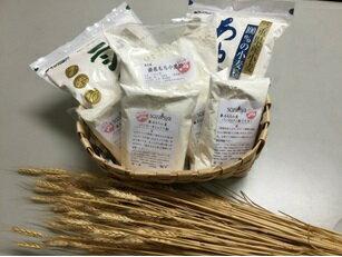 【ふるさと納税】 保田商店 桑名もち小麦粉セット