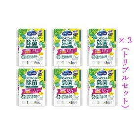 【ふるさと納税】スッキリ快適ノンアルコール除菌セット(替え)トリプルセット