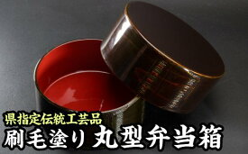 【ふるさと納税】NU-01 尾鷲わっぱ(丸)弁当箱
