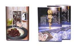 【ふるさと納税】I-54浦村かきしぐれ&牡蠣カレーセット