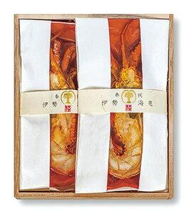 【ふるさと納税】L-12奉祝 伊勢海老 特製雲丹ソース付き