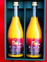 【ふるさと納税】飲むみかん♪無添加「糖度12度以上マルチ栽培みかんストレートジュース」720ml×6本