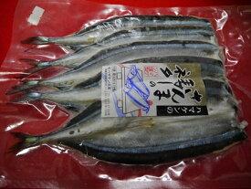 【ふるさと納税】簡単!酢飯に乗せるだけ【ハマケン水産のさんま寿司のネタ5枚☆無添加】5枚入り×1袋