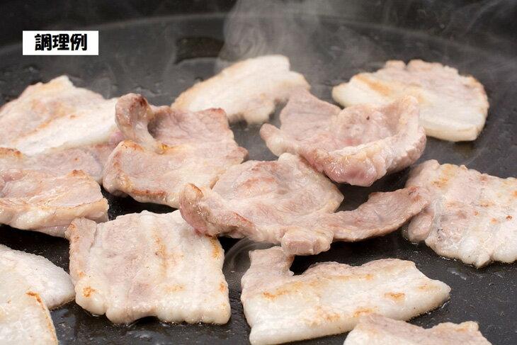 【ふるさと納税】伊勢志摩パールポーク 焼肉セット
