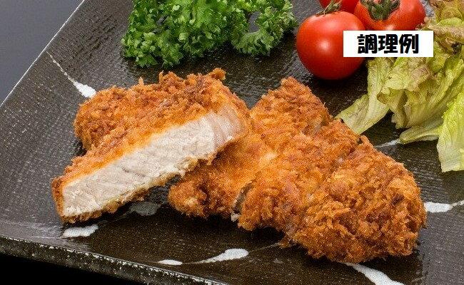 【ふるさと納税】伊勢志摩パールポーク テキカツセット